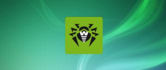 проверка на вирусы dr web бесплатно