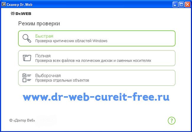 dr-web-antivir-xp